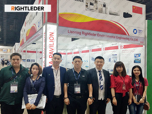 RIGHTLEDER Attended the 32nd ASEAN Exposition